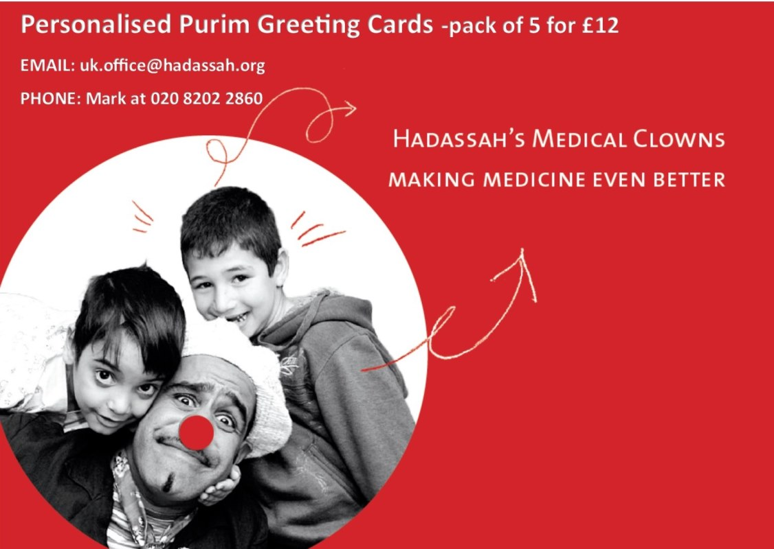 Purim-Card-website-070316